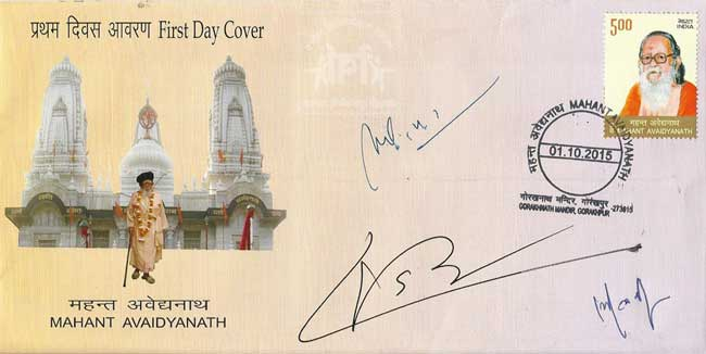 Commemorative Stamp on Mahant Avaidyanath