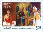 Commemorative Stamp on Adikavi Nannaya
