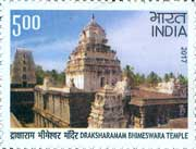 Commemorative Stamp on Draksharamam Bhimeswara Temple