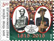 Commemorative Stamp on First Gorkha Rifles