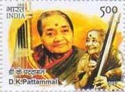 D. Krishnaswamy Pattammal