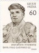 Sayaji Rao Gaekwad III