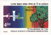 75th Session of the Indian Science Congress Association