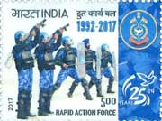 Commemorative Stamp on Rapid Action Force