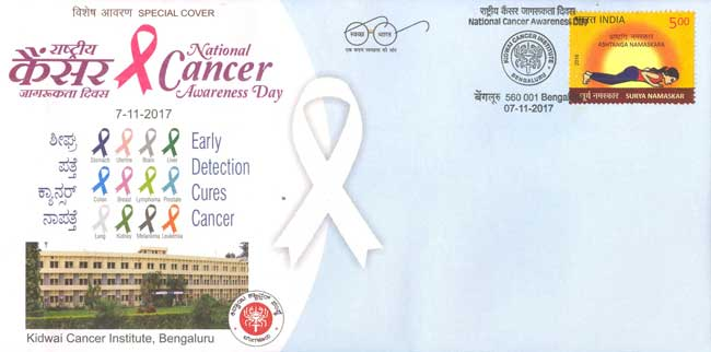 Special Cover on National Cancer Awareness Day