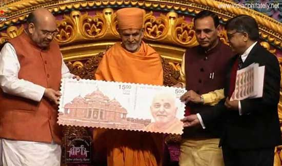 Commemorative Stamps on Akshardham Temple, New Delhi and Pramukh Swami Maharaj