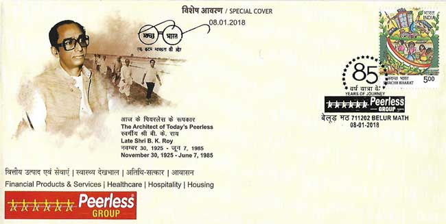 Special Cover on Peerless Group