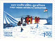 First Antarctic Expedition