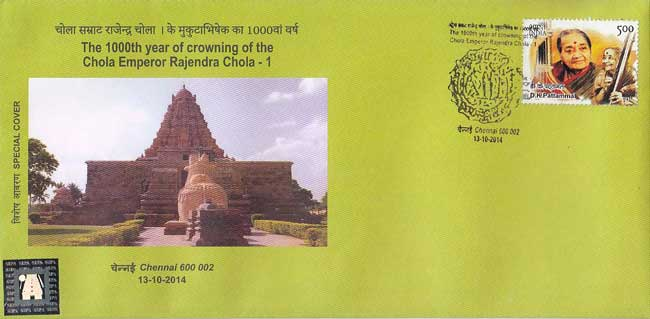 Special Covers on 1000th Year of crowning of the Chola Emperor of Rajendra Chola-1
