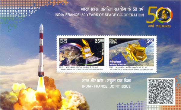Commemorative Stamps on India - France: 50 Years of Space Co-operation - Miniature Sheet