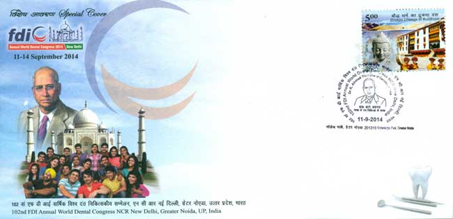 Special Cover on 102nd FDI Annual World Dental Congress