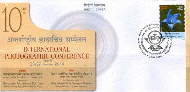 10th International Photographic Conference Special Cover