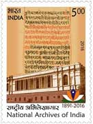 Commemorative Stamp on National Archives of India
