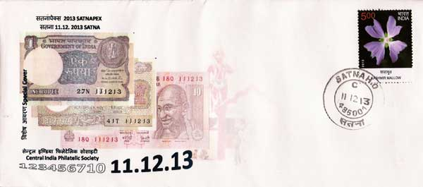 11.12.13 dated Special Cover at Satna