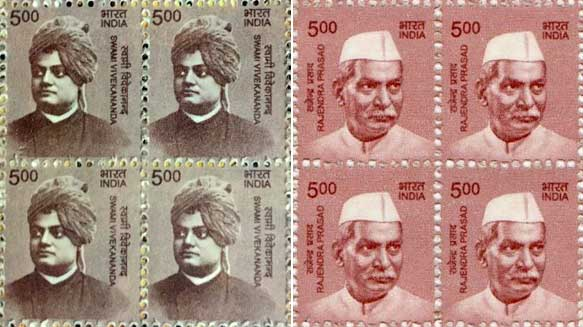 Definitive Stamps on Swamik Vivekananda and Dr. Rajendra Prased