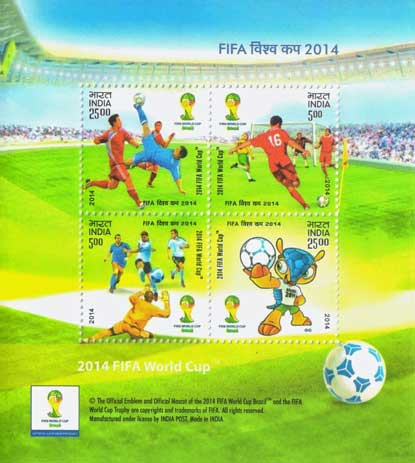 2014 FIFA World Cup Miniature Sheet
