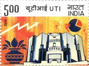 Commemorative Stamp on UTI