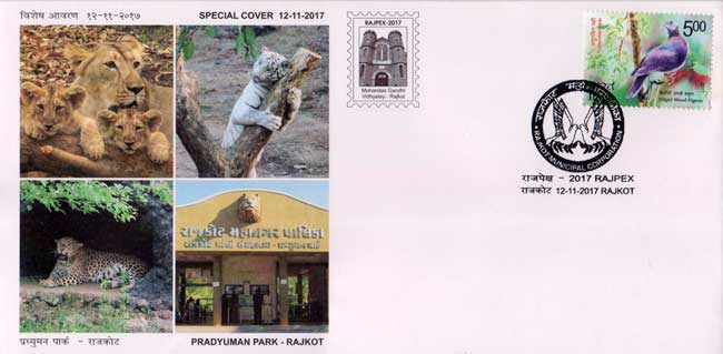 Special Cover on Pradyuman Park