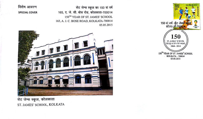 Special Cover on 150th year of St. James' School, Kolkata