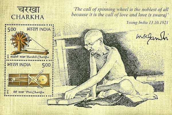 Charkha Miniature Sheet