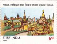 Indo-Soviet Joint Issue