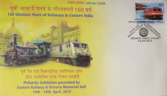 Special Cover on 160 years of Railways in Eastern India
