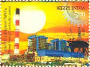 Commemorative Stamp on Bharat Heavy Electricals Limited (BHEL)