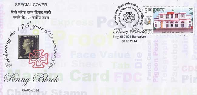 Special Cover on Celebrating the 175th year of issuance of Penny Black