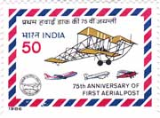 75th Anniversary of First Aerial Post