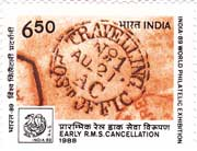 'India-89' World Philatelic Exhibition, Early R. M. S. Cancellation