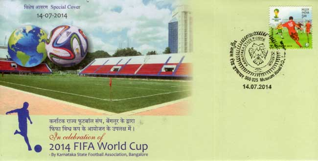Special Cover on 2014, FIFA World Cup