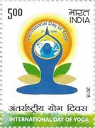 Commemorative Stamp on International Day of Yoga