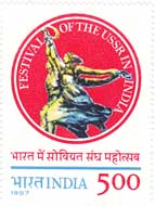 Festival of USSR in India