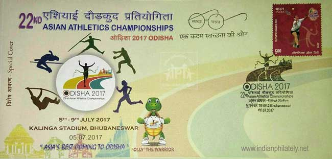 Special Cover on 22nd Asian Athletics Championships Odisha 2017