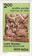 Festival of India - Ancient Sculpture - Deer (Stone Carving)