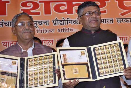 Commemorative Stamp on Smrat Ashoka released