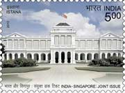 India Singapore Joint Issue