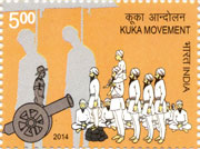 Commemorative Stamp on Kuka Movement