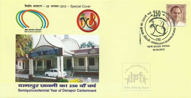 Special Cover on Semiquincentennial year of Danapur Cantonment
