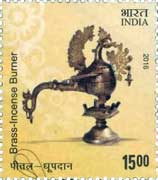 Commemorative Stamp on Indian Metal Crafts
