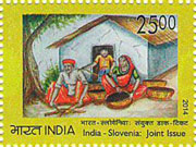 India - Slovenia Joint Issue
