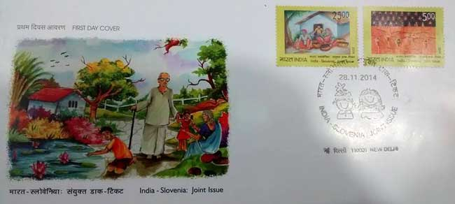 India Slovenia Joint Issue