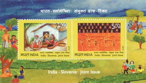 India – Slovenia Joint Issue