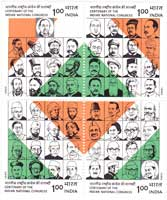Centenary of the Indian National Congress