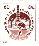 Hundred years of Oil - Digboi Oilfield