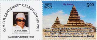 Land of Lakes, Kancheepuram District, Bharat Ratna Dr M G R Centenary Celebrations My Stamp Sheetlet