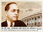 Commemorative Stamp on Dr. B. R. Ambedkar & Constitution of India