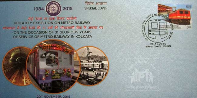 Special Cover on 31 Glorious Years of Metro railway in Kolkata