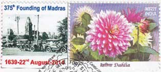 375th Madras Day My Stamp