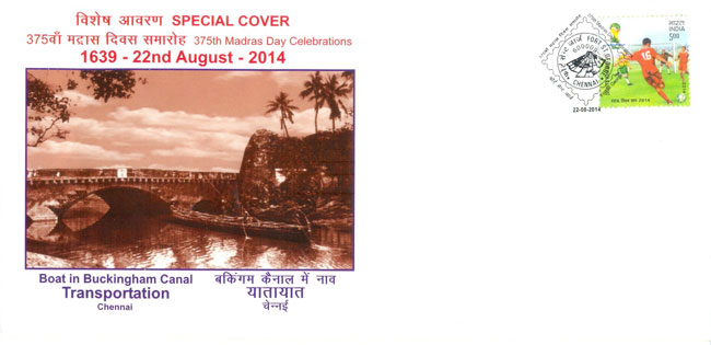 375th Madras Day Special Cover